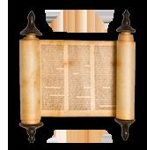 scroll Torah